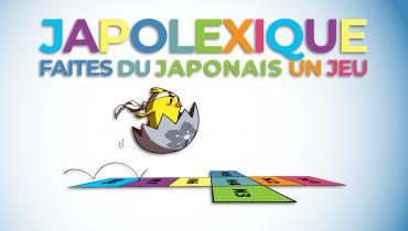 Le Japolexique : un nouvel outil d'apprentissage